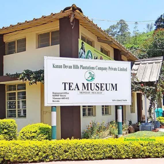 kdhp-tea-museum-in-munnar